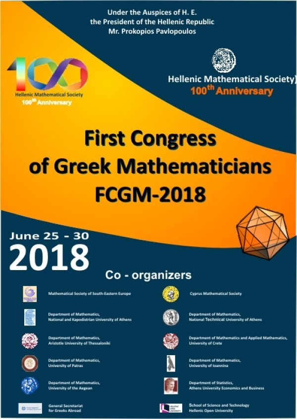 First Congress of Greek Mathematicians FCGM-2018,  June 25-30, 2018, Athens