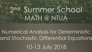 "Θερινό Σχολείο Μαθηματικών: ""Numerical Analysis for Deterministic and Stochastic Differential Equations"""